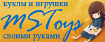 Mstoys.ru